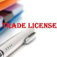 Trade License Dubai