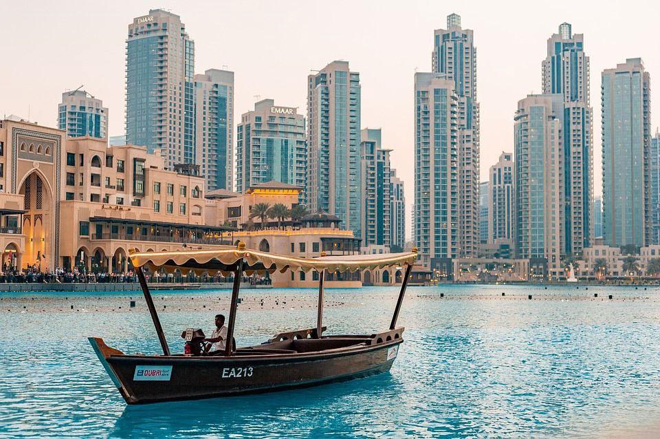 UAE Residency Programme